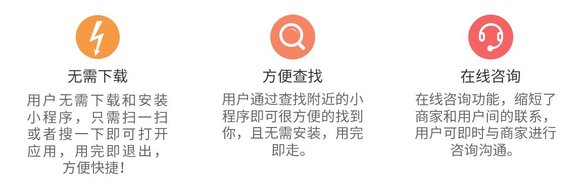 小程序入门版(带咨询功能)_02.png